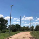 MPPT 하나에서 태양 지능적인 APP 통제 MPPT 태양 가로등은 전부 이동 전화에 의하여 통제했다