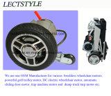 moteur debout léger de moteur de fauteuil roulant de pouvoir de 10inch Foldwheel et de fauteuil roulant de pouvoir