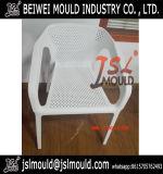 カスタム注入のプラスチック余暇の椅子型