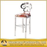 2017熱い販売のステンレス鋼フレーム現代棒椅子