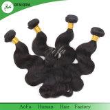 100%の報酬のケラチンの毛のブラジルのRemyの人間の毛髪
