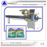 Servo Swsf-450 de la conduite automatique Machine d'emballage Form-Fill-Seal