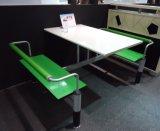 좋은 Quality Cheap 4 Person Steel Wood Restaurant Chair와 Table