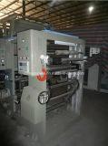 기계를 인쇄하는 ASY B 두 배 회전 두 배 풀어 놓는 사진 요판