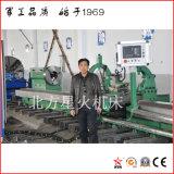 Tornos CNC de alta qualidade para usinagem engenho de açúcar Cilindro (CG61100)