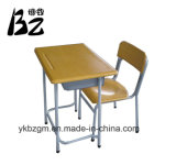 合板の正方形の学校学生の腰掛け(BZ-0071)