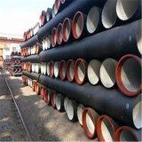 De naadloze die Pijpen van het Roestvrij staal voor Bouwmateriaal worden gebruikt