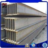 GB Standardträger-Stahl der qualitäts-H für Zelle-Stahl