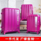 Мешок багажа PC мешка багажа доказательства скреста багажа вагонетки рамки застежка-молнии