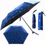 3 ثني جديدة [أرّيفل] ترقية [فيبرغلسّ] مظلة إطار مادة