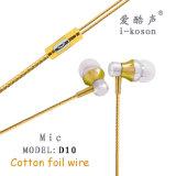마이크 최고 소리 OEM 로고 디자인 입체 음향 에서 귀 이어폰