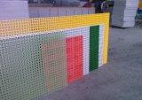 Rejilla de plástico reforzado con fibra de colores, las rejillas de plástico reforzado con fibra, el FRP Grill