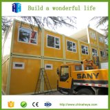 쉬운 회의 Prefabricated 임시 Foldable 병원 콘테이너 집