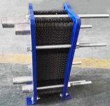 熱湯への冷却された水の熱交換器
