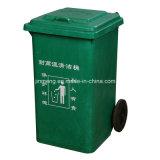 庭のためのSMCの高温度Resistant Dustbin 240L