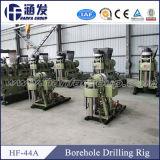 Multi-Functional алмазного бурения инженерные машины (HF-44A)