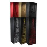 赤ワインのびんの携帯用包装の紙袋