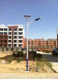 Luz Solar lámpara Solar de la luz solar la energía solar integrada de la luz de carretera