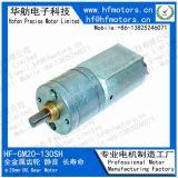 20mm 50dB Niveau de bruit max. DC motoréducteur, de la serrure de porte de l'actionneur du moteur à engrenages planétaires20-130GM sh