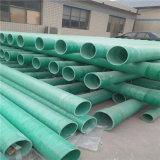 FRP GRPの長方形の管の管の価格、ファイバーガラス