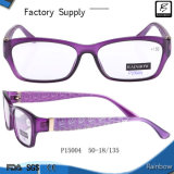 Women (P15004)のための個人的なOptic Reading Glasses