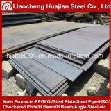 Слабая стальная плита/плита черноты стальная/плита углерода стальная
