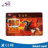 Водоустойчивая карточка пластмассы RFID 13.56MHz F08 безконтактная ключевая для доступа