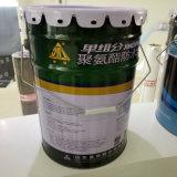 Enduit imperméable à l'eau de polyuréthane constitutif simple