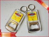 Metallo promozionale Keychain Keychain di cuoio di gomma di Keychain del fabbricato