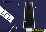 30WセリウムRoHSが付いている太陽動力を与えられたLEDの街灯は承認した