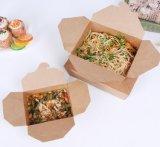 使い捨て可能なファースト・フードの容器の生物分解性のテークアウトのクラフト紙サラダボックス