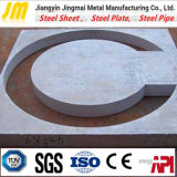 La estructura de baja aleación de acero de acero / Construcción / placa de acero al carbono