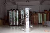 L'eau Chunke Filtre à cartouche de filtration de l'eau