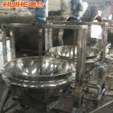 Caldera de mezcla del café del acero inoxidable