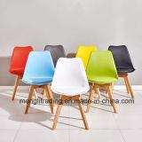 Sala de jantar Cadeira de lazer com tecido de mobiliário