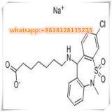 Sódio farmacêutico ativo CAS 30123-17-2 de Tianeptine dos ingredientes para a Anti-Depressão