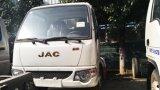 JACのダンプトラック