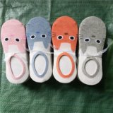 Prix bon marché Cute Cartoon Animal Invisible chaussettes de coton de la cheville