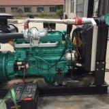 De hete Diesel van het Type van Verkoop Stille 10kw Reeks van de Generator