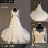 2018本の優雅で長い袖のイスラム教の花嫁のウェディングドレス