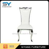 革が付いている銀製の金属の食堂の椅子の結婚式の椅子
