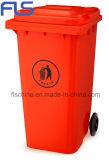 Whosale Preis! im Freien Plastiksortierfach des abfall-120L (FLS-120L/HDPE/EN840)