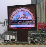 40000puntos/m² exterior HD Display de LED de 5mm para publicidad