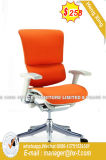 Büro-Möbel-Entwurfs-hölzerne Bein-Armlehne PU-Boe-Stuhl (HX-8N9515B)