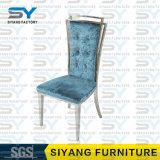 Jantando da cadeira de aço de Napoleon da cadeira da mobília o estilo italiano que janta a cadeira