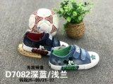La mode occasionnelle de chaussures d'enfants de toile de type de mode badine les chaussures occasionnelles d'enfants de chaussures
