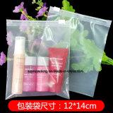 Neue kundenspezifische transparente Plastikreißverschluss-Verpackungs-kosmetischer Beispielbeutel Belüftung-2018 (Jp-Plastic001