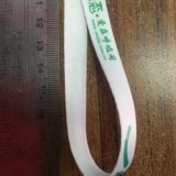 승진을%s 관례에 의하여 인쇄되는 로고 공단 리본 간결 손목 방아끈