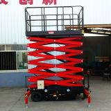 Équipement de levage DC/table élévatrice à ciseaux électrique automotrice de 6 m