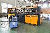Máquina de soplado de botellas de plástico con la norma ISO9001 (PET-02A)